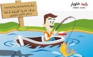 بازار روز ماهی اوزون برون