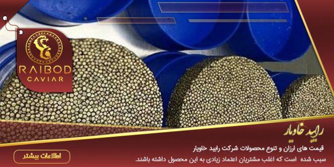 تولید خاویار در خوزستان